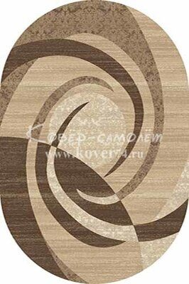 Ковёр MEGA CARVING-d264-BEIGE-Oval