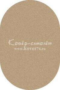 Ковёр PLATINUM-t600-DARK BEIGE-Oval